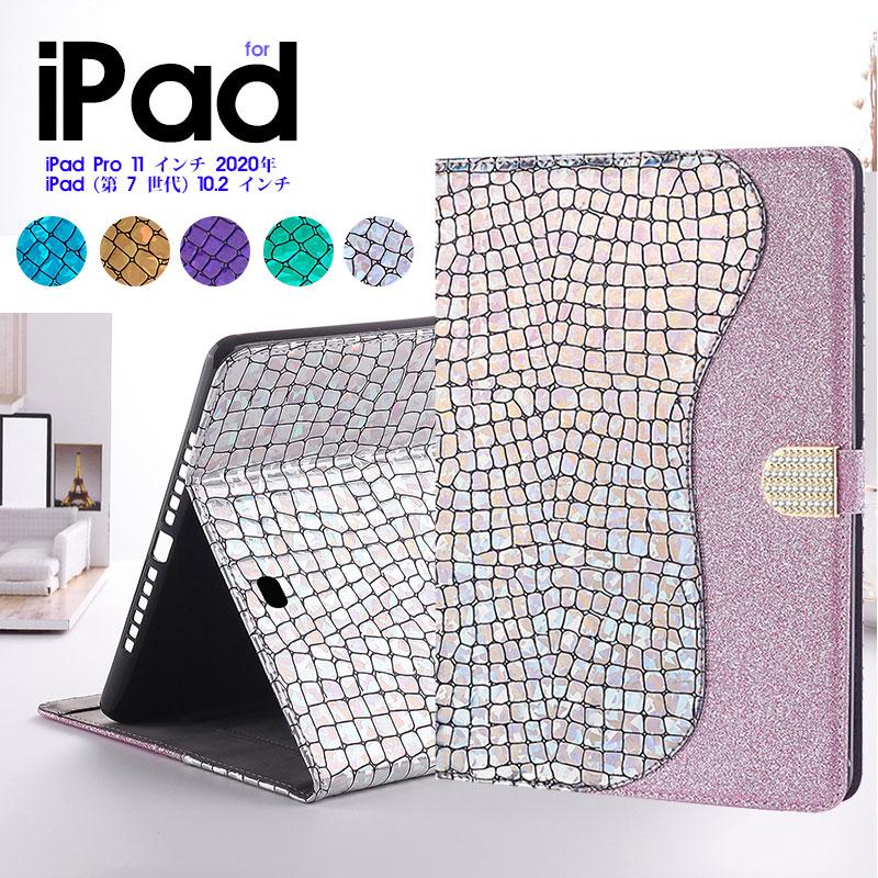 タブレットケース iPad Pro 11 inch 第 2 世代 2020年 公式 ケース 手帳型 10.2 インチ 7 pro iPadケース 2020モデル カバー スタンド機能 ipad アイパッドプロ11ケース ケ 手帳 アイパッドプロ11 耐衝撃 カード収納 inchケース キラキラ 11ケース