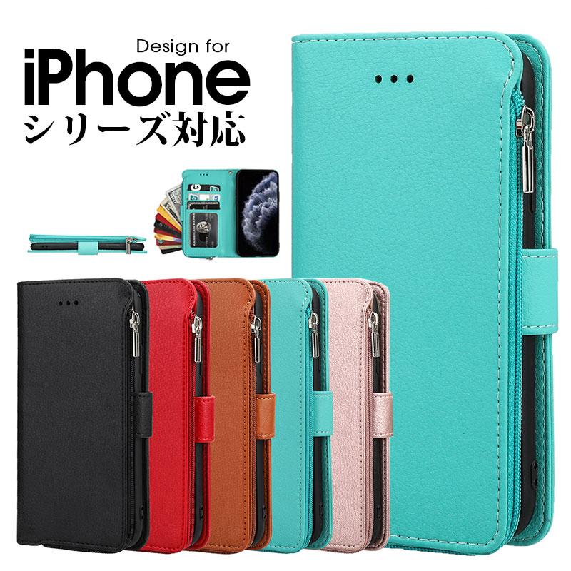 iPhone 12 mini Pro 新作アイテム毎日更新 Max 11 X Xs XR 7 8 SE 2020 8Plus Plus 耐衝撃 カバー 6 ケース plus 売店 第2世代 6s スマホケース スマホ 6S