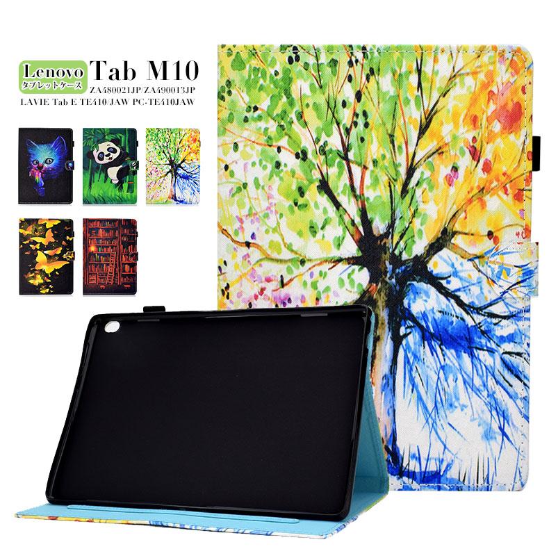 タブレットケース 格安 価格でご提供いたします Lenovo Tab M10 ZA480021JP ZA490013JP M10LAVIE E TE410 JAW PC-TE410JAW ケース TB-X605Fケース 手帳型 TB-X505F TB-X605F 耐衝撃 カード収納 レノボ 高価値 エムテン LAVIE カバー タブ かわいい