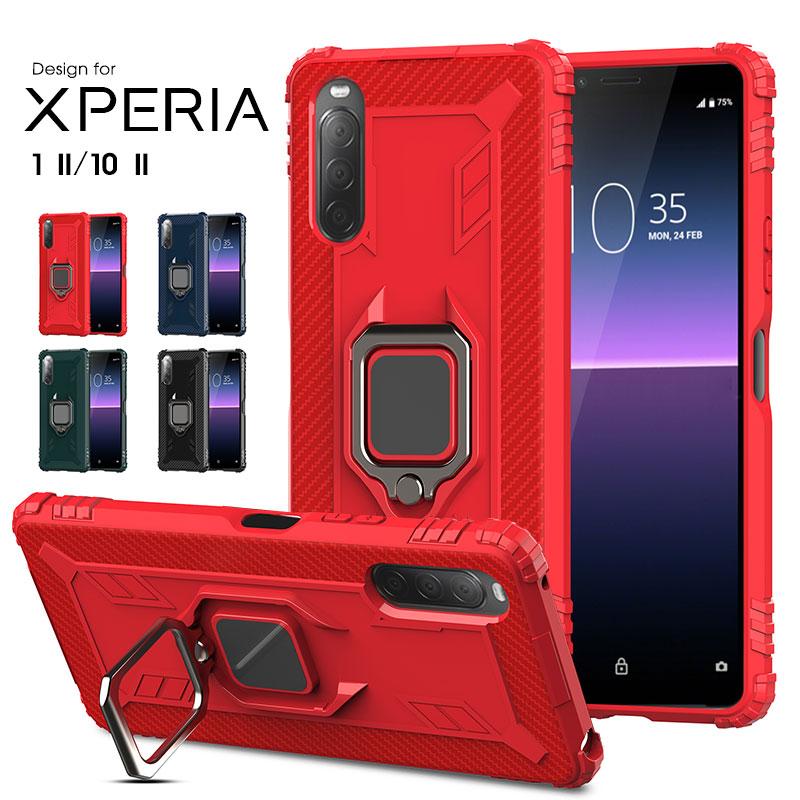 Xperia 1 II SO-51A SOG01 10 SO-41A ケース 背面保護 xperia ii so-51a sog01 通信販売 x シンプル IIカバー リング付き iiケース スタンド スマホケース リングスタンド エクスペリア1 エクスペリア10 WEB限定 IIケース so41a カバー