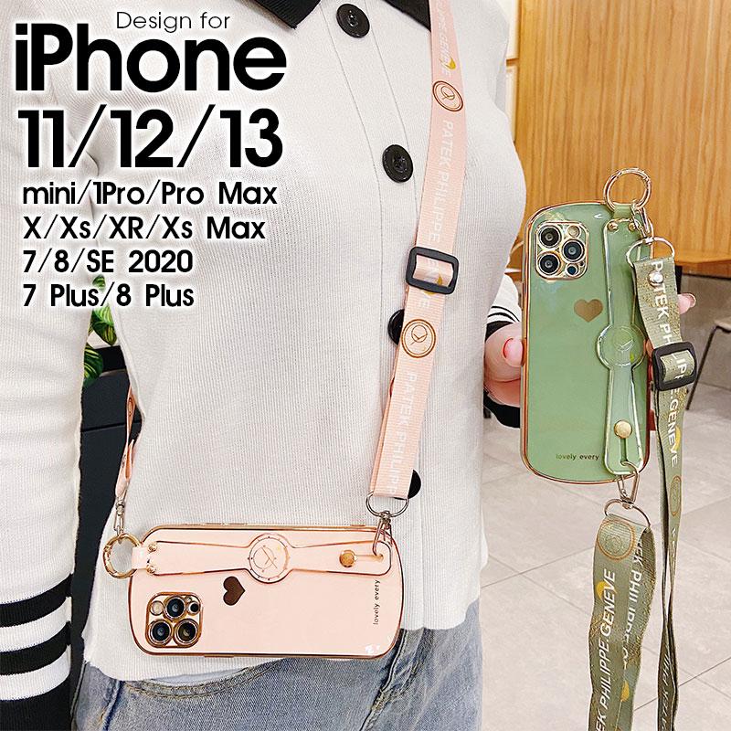 ストラップ付き iPhoneケース iPhone12 mini 12 Pro Max 11 X 2020 新作 Xs XR 7 iPhone 卓出 スマホケース 8 ベルト付き SEケース Plus 8Plus ショルダー アイフォン12プロマックスケース iPhon