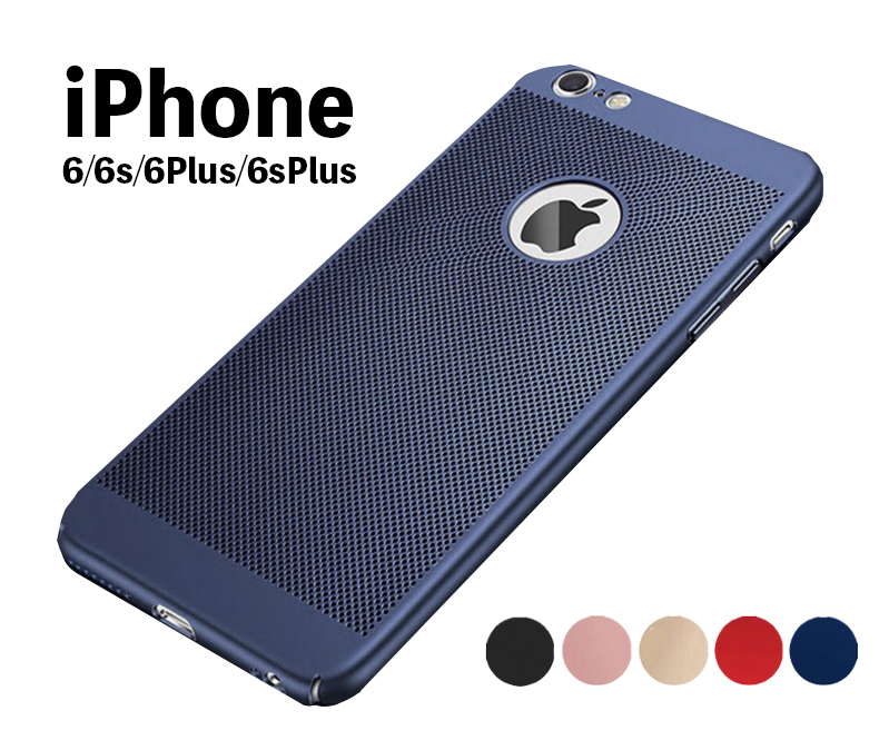 iPhone6sケース 背面 iPhone6s Plusケース 傷つけ防止 ビジネス iPhone6ケース 衝撃防止 Plusカバー 放熱設計 おしゃれ アイフォンカバー 薄型 正規認証品 新規格 背面保護 滑りにくい iPhone6 散熱加工 高い素材 スマホケース 耐衝撃 軽量 アイフォンケース iPhone Plus 指紋防止