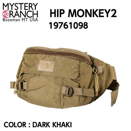 迅速な対応で商品をお届け致します 国内正規品 MYSTERY RANCH ミステリーランチ HIP MONKEY2 ヒップモンキー2 19761098 公式 KHAKI ウエストバッグ DARK ウエストポーチ ショルダーバッグ ヒップバッグ