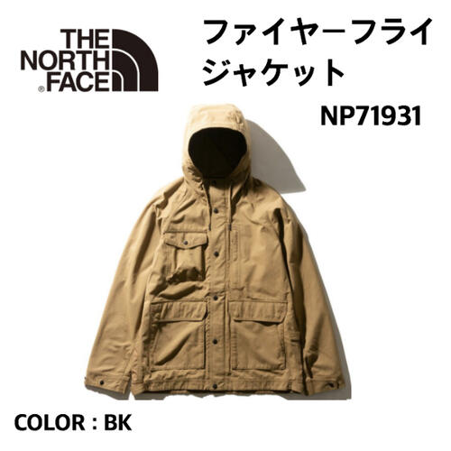 【THE NORTH FACE ノースフェイス】 ファイヤーフライジャケット Firefly Jacket メンズ 焚き火  ジャケット NP71931 国内正規