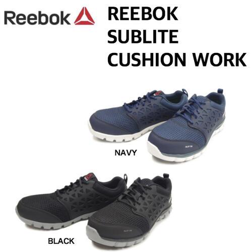 【REEBOK リーボック ワーク】REEBOK WORK スニーカー サブライト クッション ワーク メンズ 安全靴 REEBOK SUBLITE CUSHION WORK RB4041 RB4043 国内正規