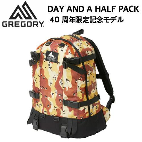 【GREGORY グレゴリー】DAY AND A HALF PACK デイアンドハーフ 40周年限定記念モデル シルバータグ バックパック バッグ リュック 国内正規