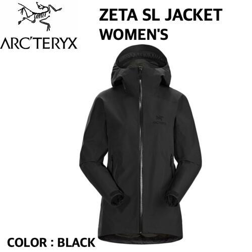 【ARC'TERYX アークテリクス】ZETA SL JACKET WOMEN'S ゼータ SL ジャケット ウィメンズ レディース パーカー ハイキング トレッキング 軽量 ゴアテックス 防水 21780 国内正規