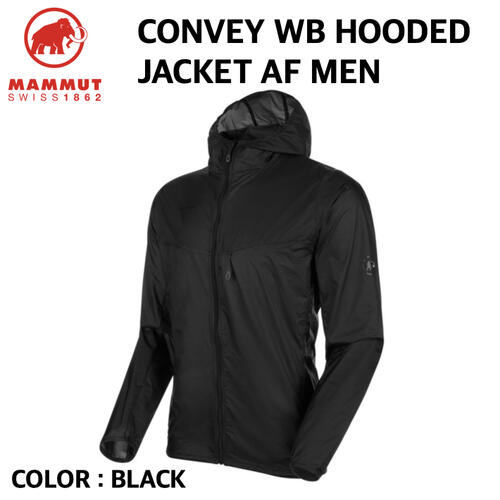 【MAMMUT マムート】Convey WB Hooded Jacket AF Men コンベイ ウィンドウブレーカー フーデッド ジャケット アジアンフィット メンズ スポーツ アウトドア 軽量 撥水 耐風性 1012-00190 国内正規