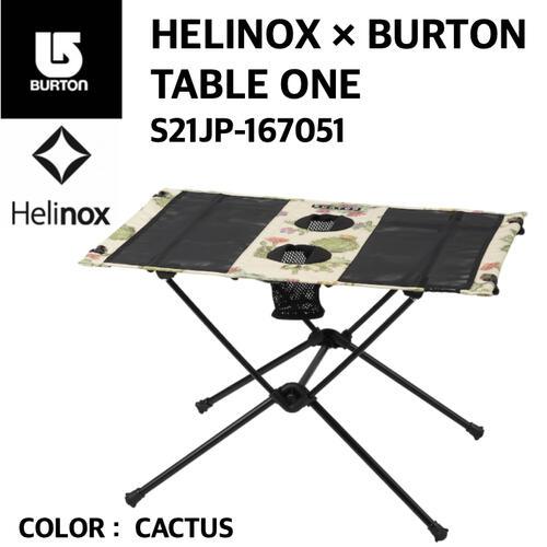 【HELINOX × BURTON ヘリノックス × バートン】 Table One テーブルワン CACTUS 軽量  国内正規