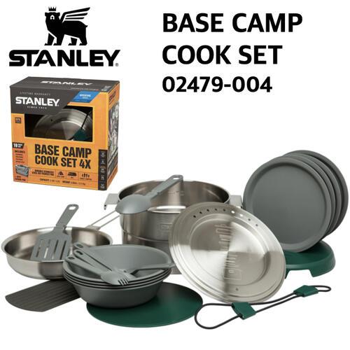 【STANLEY スタンレー】BASE CAMP COOK SET 3.5L ベースキャンプクックセット 3.5L クッカー 調理器具 ステンレス 国内正規