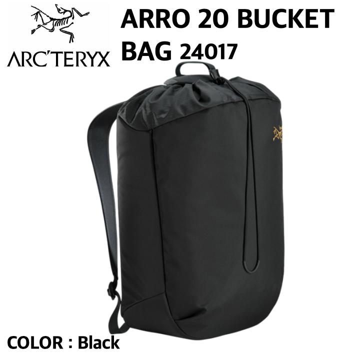 【ARC'TERYX アークテリクス 】ARRO 20 BUCKETBAG アロー20 バケットバッグ バックパック Black ブラック 24017 国内正規