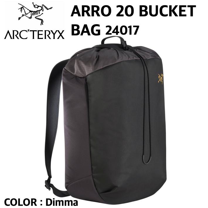 【ARC'TERYX アークテリクス 】ARRO 20 BUCKETBAG アロー20 バケットバッグ バックパック Dimma 24017 国内正規