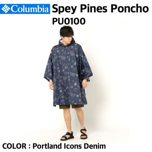 【Columbia コロンビア】Spey Pines Poncho スペイパインズポンチョ Portland Icons Denim 465 雨具 レインコート カッパ ポンチョ 防水 オムニテック PU0100 国内正規
