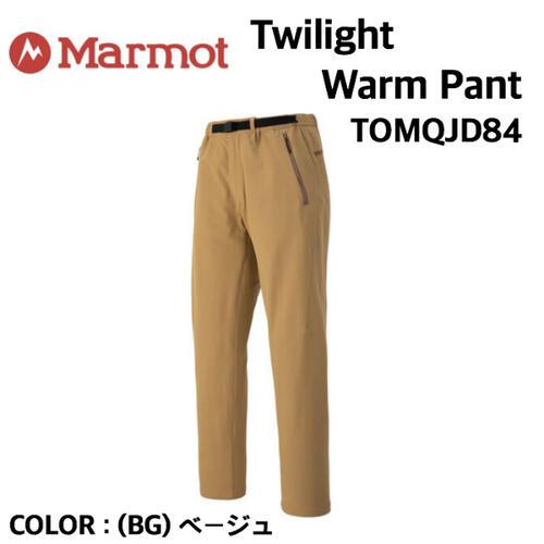 国内正規品 Marmot マーモット Twilight Warm Pant TOMQJD84 トワイライトウォームパンツ トレッキング 使い勝手の良い ベージュ チープ