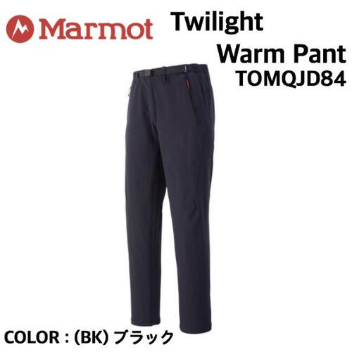 国内正規品 Marmot マーモット Twilight Warm Pant ブラック 定番スタイル TOMQJD84 セール品 トレッキング トワイライトウォームパンツ