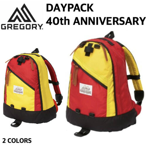 【GREGORY グレゴリー】DAYPACK80 デイパック80 シルバータグ 40周年 バックパック バッグ リュック 国内正規