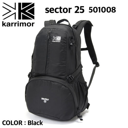 【karrimor カリマー 】sector 25 セクター25 Black ブラック 25L バックパック ザック メンズ レディース 501008 国内正規