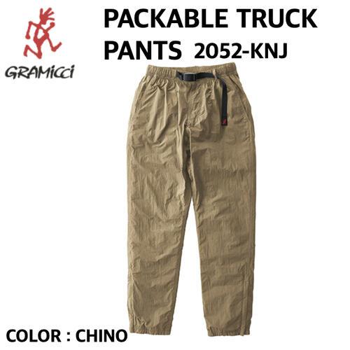【国内正規品】【GRAMICCI グラミチ】PACKABLE TRUCK PANTS パッカブルトラックパンツ CHINO パッカブル 軽量 2052-KNJ