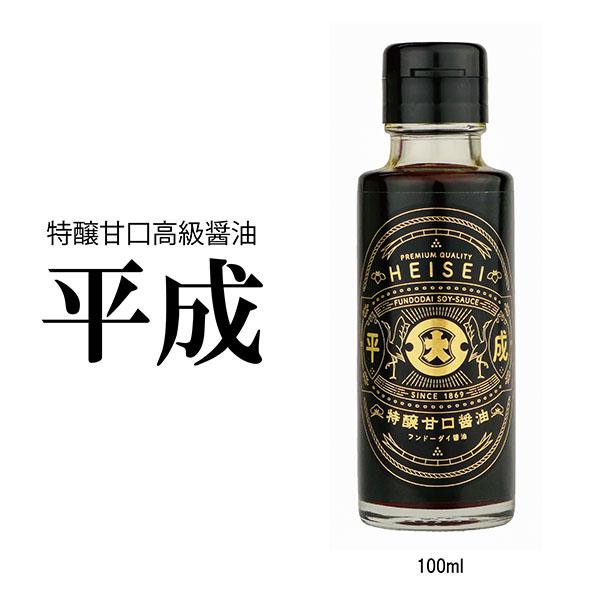 特醸甘口醤油 平成 100ml