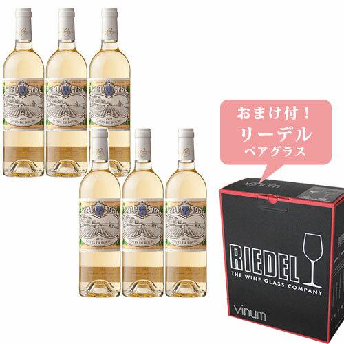【送料無料】ボルドー白ワイン6本セット ワインセット 赤 フランス ボルドー グラスプレゼント リーデル ソーヴィニヨン・ブラン
