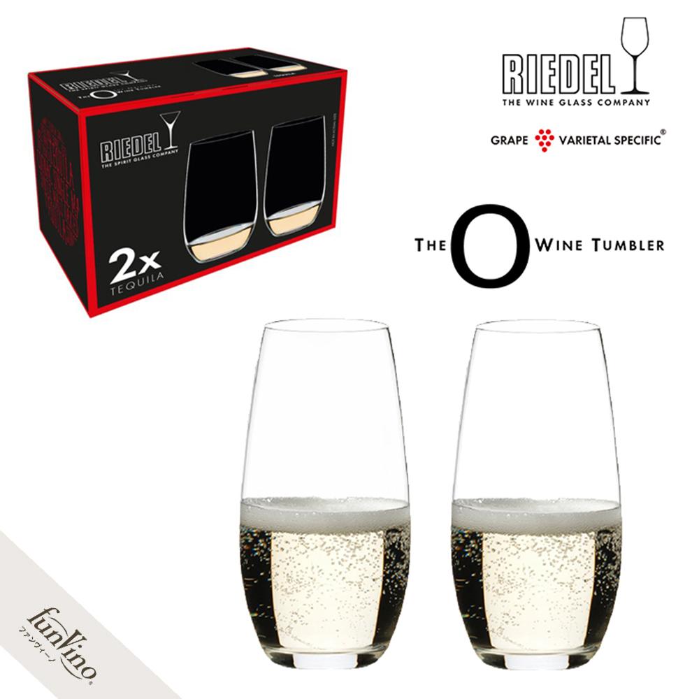 カジュアルにワインを楽しめる画期的な脚 ステム なしワインタンブラー ギフト リーデル オー O O ◆在庫限り◆ ワイングラス 2個入り 414 本物 シャンパーニュ 28 RIEDEL