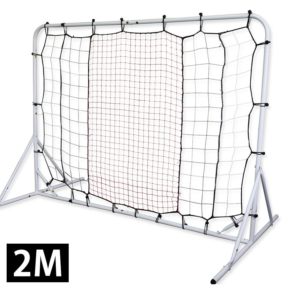 止める・蹴るの反復トレーニングによるシュート精度・威力アップ 壁打ちリバウンダー【2.0】自主トレ用リバウンドネット サッカーのシュート・トレーニングに ゴールの喜びを何度でも