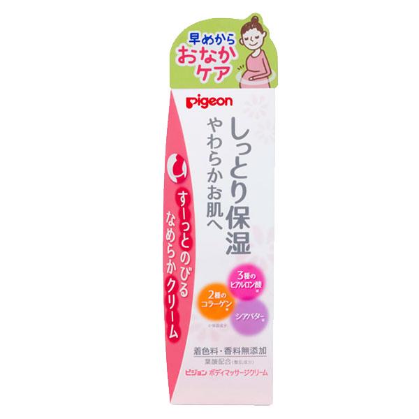 妊娠中のボディケアに 妊婦 激安 激安特価 送料無料 ボディケア しっとり 妊娠線予防 葉酸 べたつかない しみこむ 日本製 保湿 お腹 ボディマッサージクリーム お歳暮 Pigeon 太もも 110g 23113 ピジョン