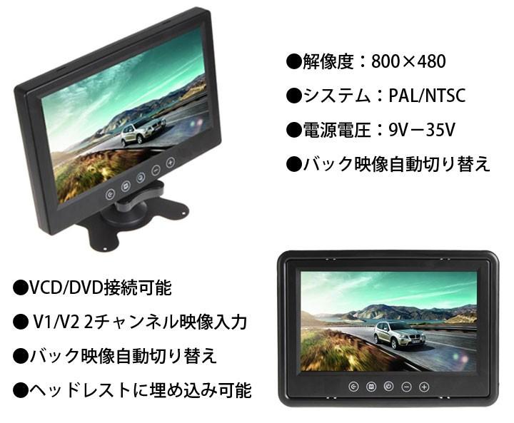 バックカメラセット 高画質WVGA画面 広角120度レンズ 赤外線暗視機能 20mケーブル付 LED18灯 高解像度9インチモニター OMT90SETPRO