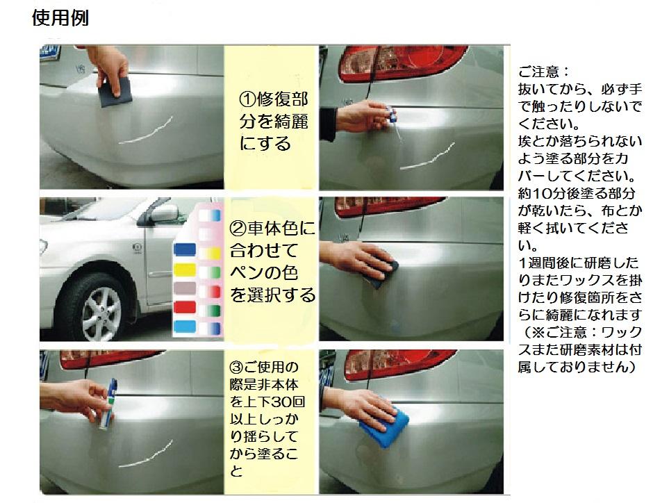 修理 自分 傷 で 車 車の深いひっかき傷とえぐれた傷を自分で修理!安い費用15000円!必要な物と手順を全部解説!!動画付き