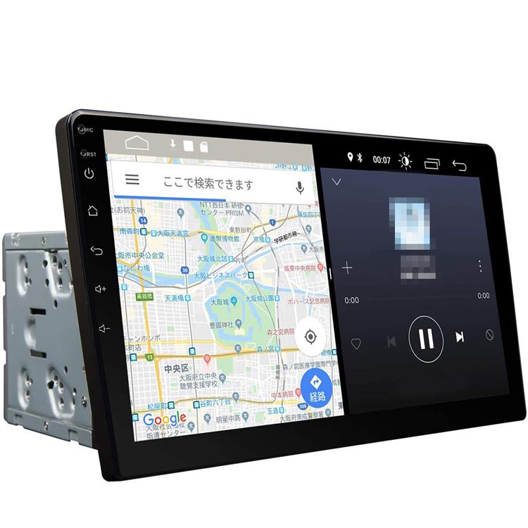 EONON SBO2 カーナビ 2din Android10搭載 10.1インチIPS大画面 1024x60 HDデジタルフルタッチスクリーン Bluetooth Wi-Fi 4G対応 SD/USB対応 GA2187J