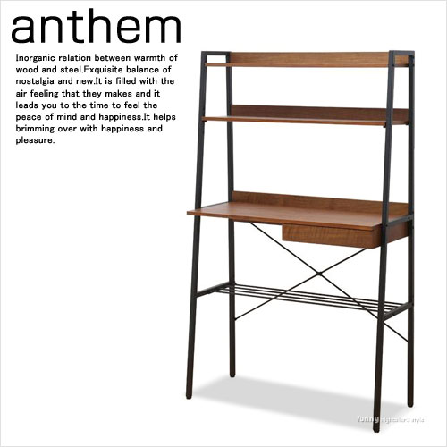 送料無料! anthem (アンセム) コンソールラック テーブル デスク 机 アイアン ant 2394 北欧・ミッドセンチュリー 。