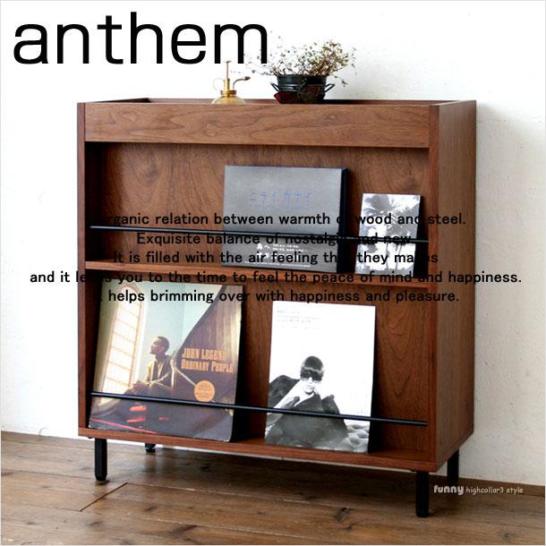 送料無料! anthem (アンセム) パーテーション ラック シェルフ 収納棚 ウォールナットの質感 anr 2393 キャビネット・アンティーク・ウッド・北欧・ミッドセンチュリー 。