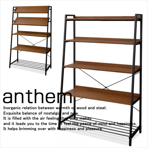送料無料! anthem (アンセム) シェルフ 2wayラック ディスプレイラック フリーラック 本棚 アイアン ウォールナットの質感 anr 2534 シンプル 北欧・ミッドセンチュリー 。