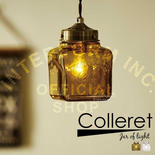 送料無料! Colleret (コルレ) ペンダントライト ヴィンテージのような味わいのあるデザイン インターフォルム  LT-9803 。