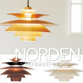 送料無料! NORDEN (ノルデン) シーリングライト ペンダントライト インターフォルム  LT-8824 。