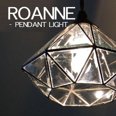 送料無料! ROANNE (ロアンヌ) シーリングライトアンティーク風 レトロ ペンダントライト インターフォルム LT-9683 。
