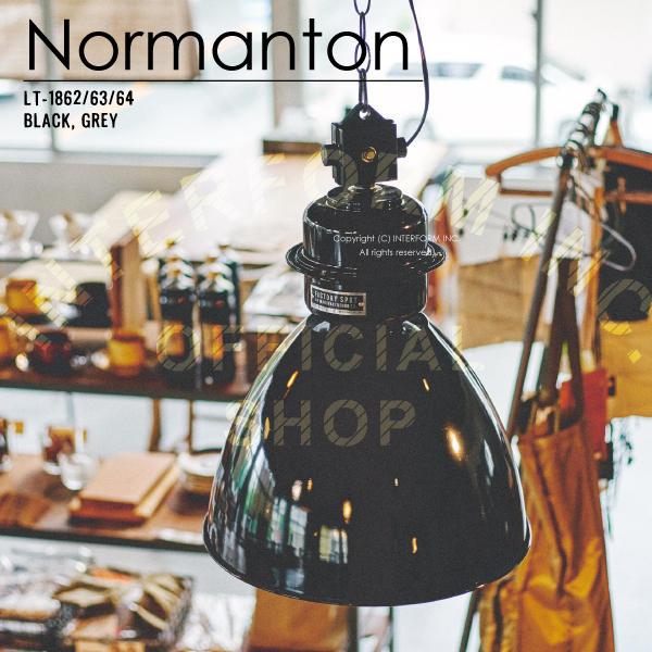送料無料! Normanton (ノルマントン) ペンダントライト ミッドセンチュリー味わいのあるデザイン インターフォルム  LT-1862 。