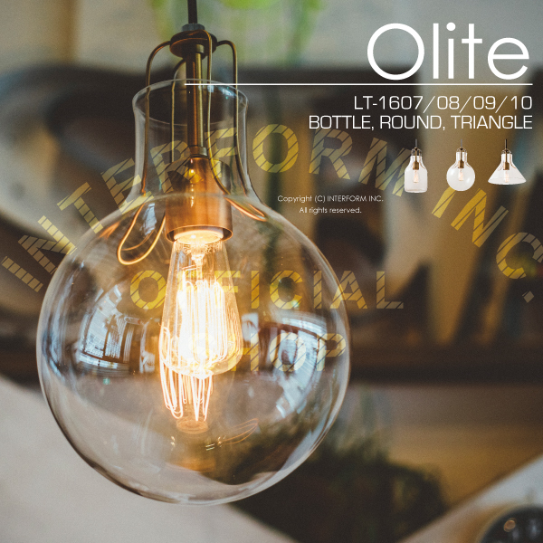送料無料! Olite (オリテ) ペンダントライト レトロ・ アンティークな装いとシンプルなデザイン・シーリングライト・インターフォルム  LT-1607 。