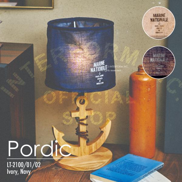 送料無料! Pordic (ポルディック) テーブルライト ミリタリーデザイン 間接照明 インターフォルム デスクライト・フットライト・イカリ LT-2100 。