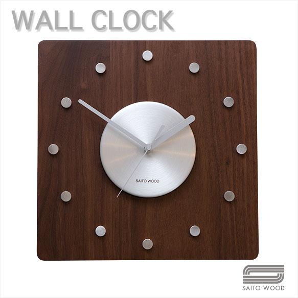 SAITO WOOD サイトーウッド ウォールクロック WALL CLOCK 【 color ウォールナット 】正方形 シンプル・デザイン・掛け時計 。