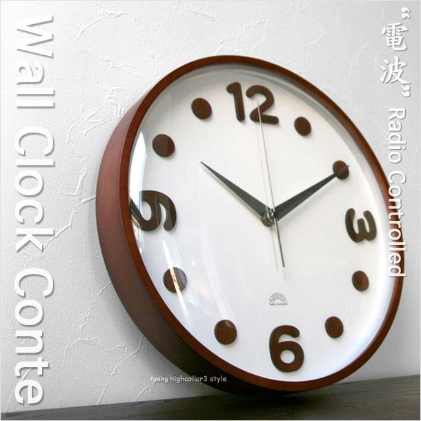 """送料無料! 正確な時を刻む """"電波時計"""" Wall Clock Conte ウッド・クロック・掛け時計 インターフォルム 。"""