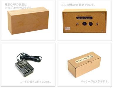 ! TAKUMI mini to:ca(小型·toka)LED、数码·钟表大师(takumi)、枫·木材。