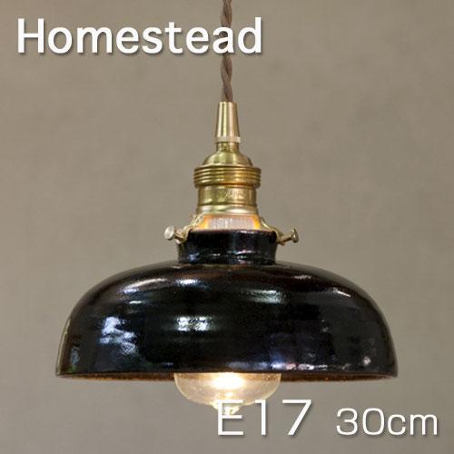 【Homestead】 E17タイプ 30cm エイコーン 黒 (ブラック) 陶器・ランプ・シェード・セット アンティーク・スタイル・灯具 引掛け シーリング付灯具 照明器具 。