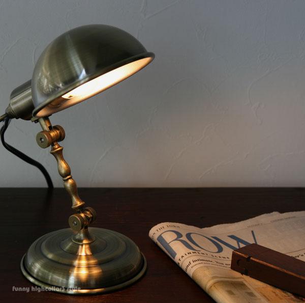 ヨーロッパ テーブルランプ インターフォルム 書斎 LT-2103 INTERFORM 卓上照明 間接照明 アメリカン 寝室 【CLASSIC】