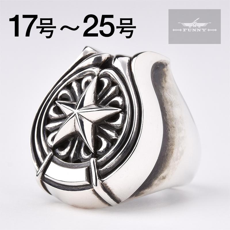 【送料無料】 【FUNNY】 【50TH ANNIVERSARY】ファニー ザ・カバレロ 50周年記念リング 【925 シルバー】 【Type-2】 〈17号~25号〉 リング 指輪 シルバーアクセサリー 限定 スターリングシルバー シルバー925 ユニセックス 誕生日 ギフト プレゼント FUNNY