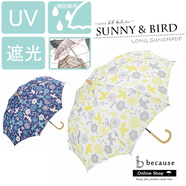 782d5a8b3b13b Parasol UV cut fair or rainy weather combined use shading Lady's whole pattern  cute cute stylish ...