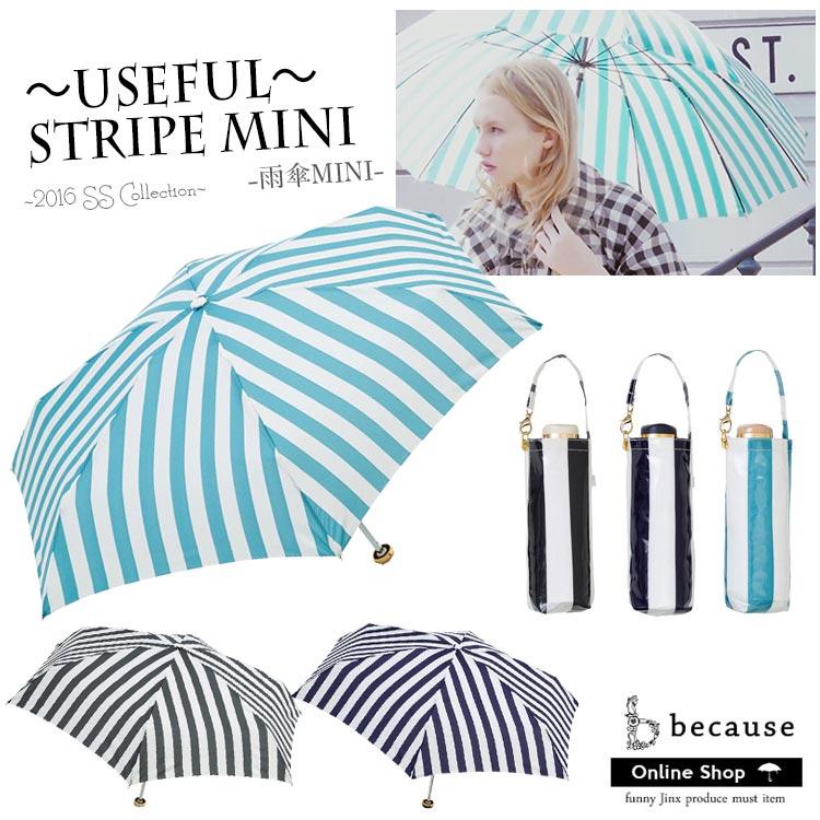 Folding umbrella umbrella UV cut check fair or rainy weather combined use  Shin pull commuting ultraviolet ... 1857441fae0