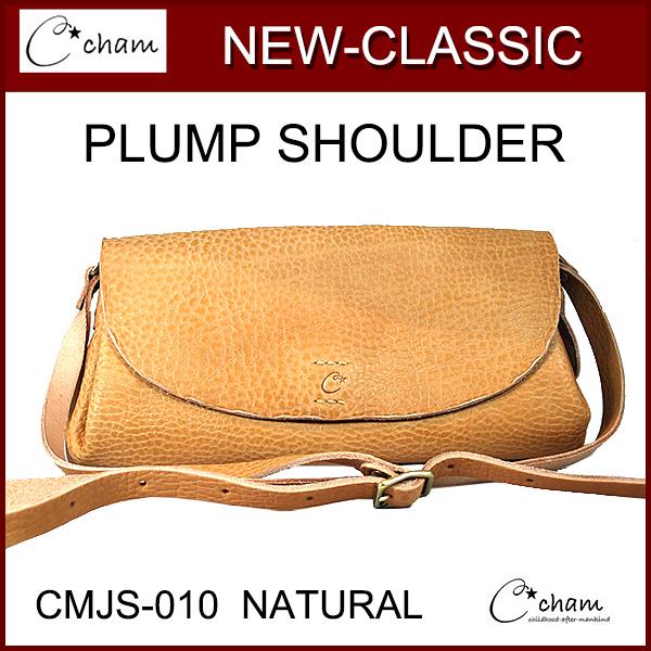 cham NEW-CLASSIC プランプショルダー CMJS-010 ナチュラル シボ感の厚みのある革に縫い手との一体感を持たせたデザインワークで古き良き革ものを表現しています。しっかりしていてソフトな風合いが特徴のフィンランド原皮のエアシャーを使用。