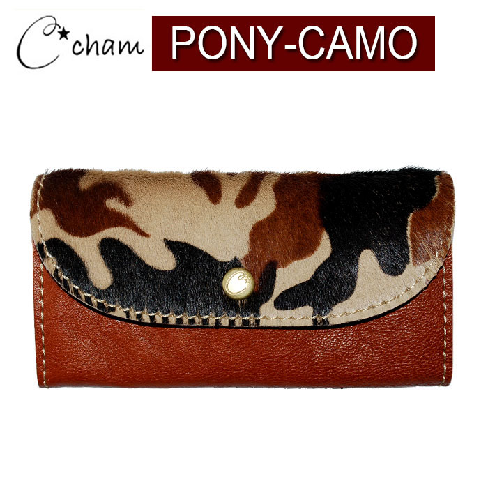 チャム フラップ ウォレット ポニーカモ PN-013 CAMEL/BEIGE CAMO イタリア産柄毛付き牛半裁革をベージュベースに三色使いとなるようプリントされています。 cham 財布 革プレゼント 迷彩 キャメル ベージュ
