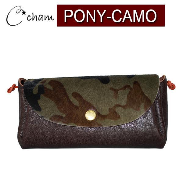 チャム ポシェットウォレット ポニーカモ PN-020 BROWN/OLIVE CAMO イタリア産柄付き牛半裁革をオリーブベースに三色使いとなるようプリントされております。 革プレゼント 迷彩